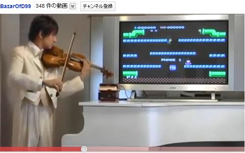 バイオリンでマリオブラザーズ