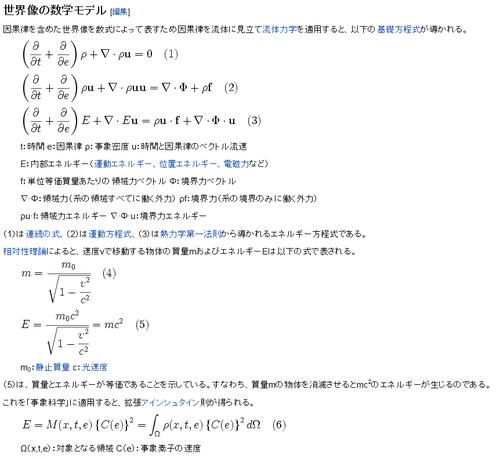 『この世の果てで恋を唄う少女 YU-NO』 - Wikipedia