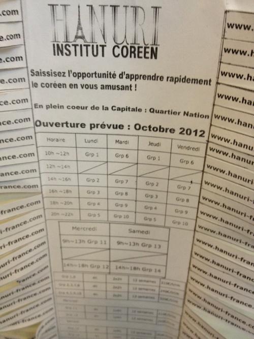 「HANURI INSTITUT COREEN」