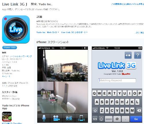 Live Link 3G J