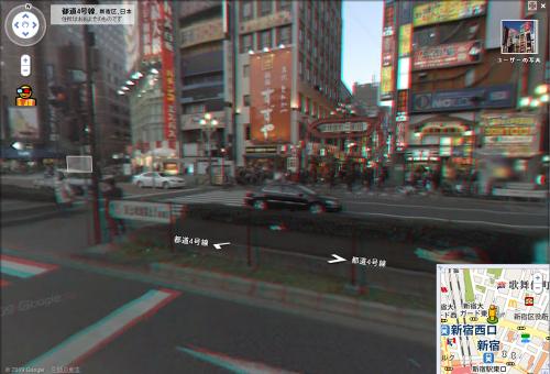 歌舞伎町を3D化