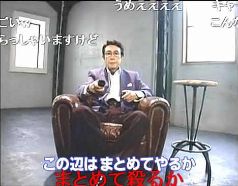 鈴木史朗氏 バイオハザードをプレイ