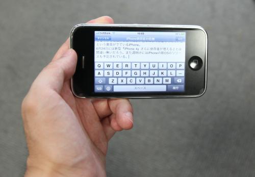 iPhoneで記事執筆する記者