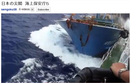 尖閣諸島衝突ビデオ
