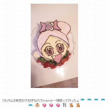 辻希美の娘の誕生日ケーキ