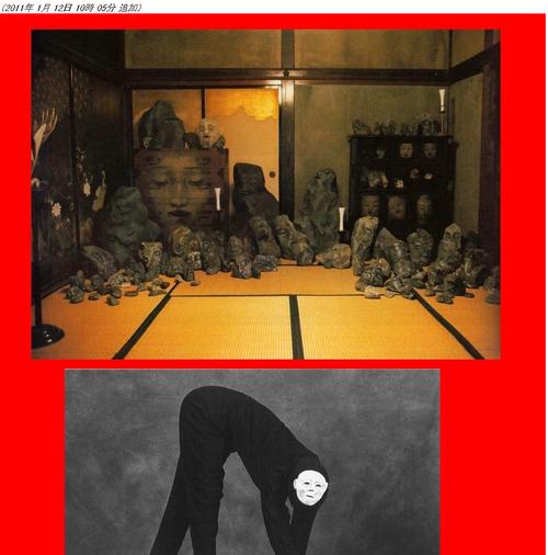 ヤフオクに貼られた変な画像