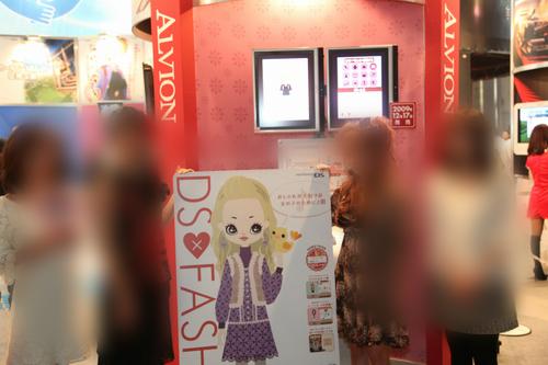 東京ゲームショウ2009の様子 プーペガールブース