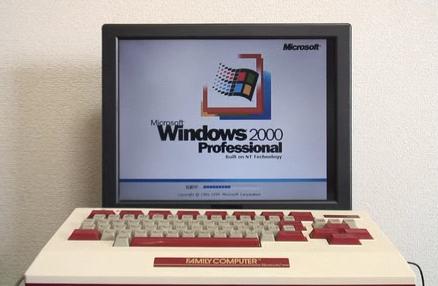 ファミリーベーシックでWindowsが起動