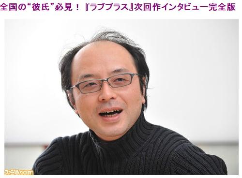 内田明理氏