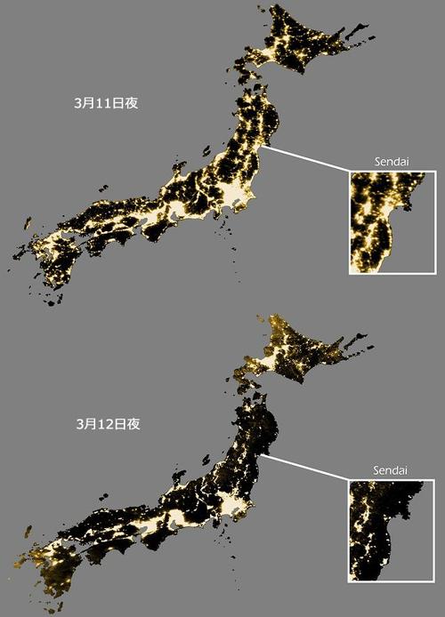 NOAA 衛星写真