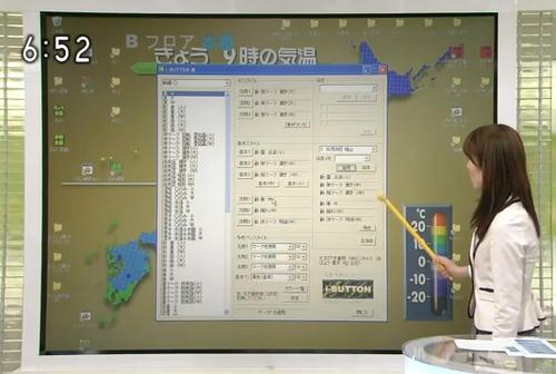 NHK 天気予報 珍ハプニング