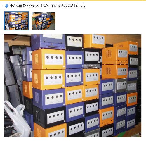 ゲームキューブ100台出品