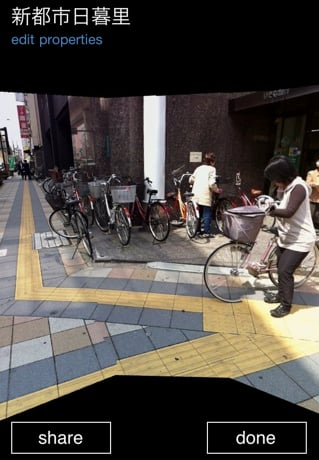 Photosynth
