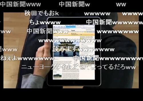 広島の地方新聞「中国新聞」