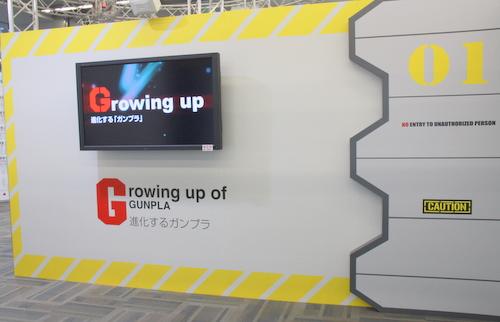 G = Growingup