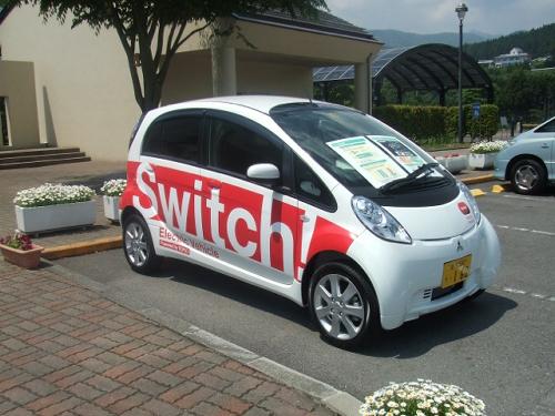 通常の東京電力の車