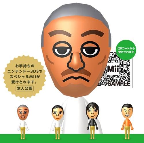 松本人志Mii