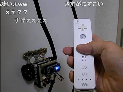 Wiiリモコンで操作