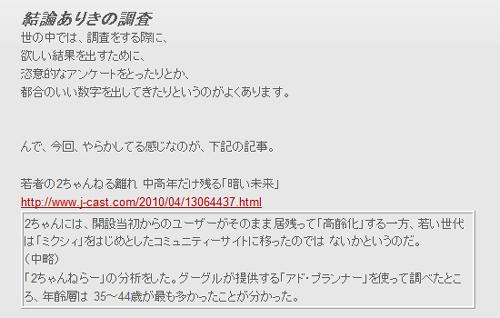 西村博之氏のブログ