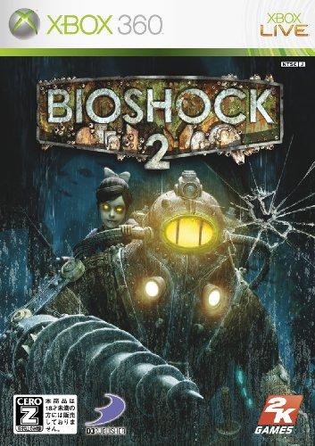 佳作  『BIOSHOCK2』