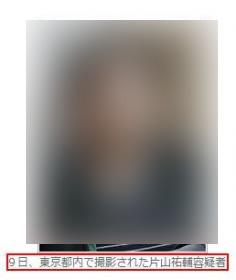 容疑者の写真