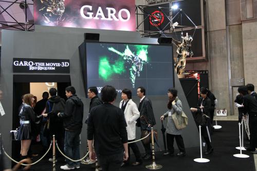 GAROの列