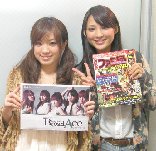 写真左から、齊藤夢愛さん、鈴木咲さん