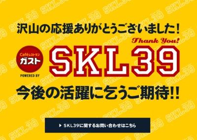 SKL39