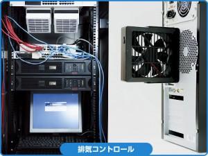 でかせんぷうき UMF02シリーズ