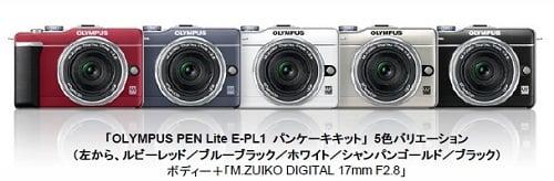 OLYMPUS PEN Lite E-PL1 パンケーキキット
