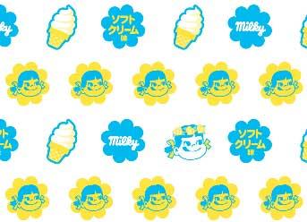 ソフトクリーム ミルキー 個包装紙