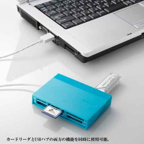 USBハブ付きカードリーダー MR-C24(ブルー)