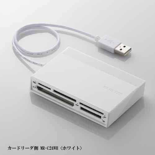 USBハブ付きカードリーダー MR-C24(ホワイト)