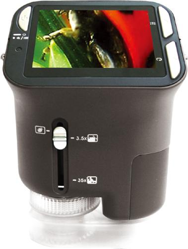 電子顕微鏡『EXEMODE DMS-130』