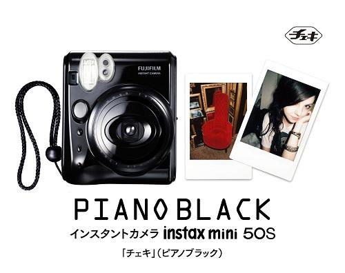 instax mini 50S チェキ ピアノブラック