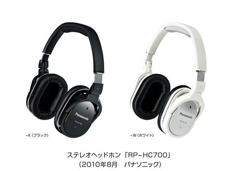 RP-HC700