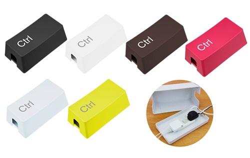 コントロールキー型ケーブルボックス『GH-CBX』シリーズ