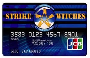 ストライクウィッチーズカード