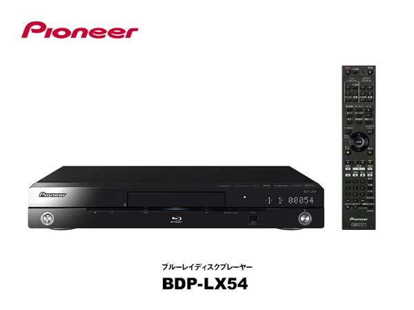 BDP-LX54
