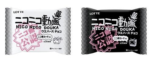 ニコニコ動菓ウエハースチョコ