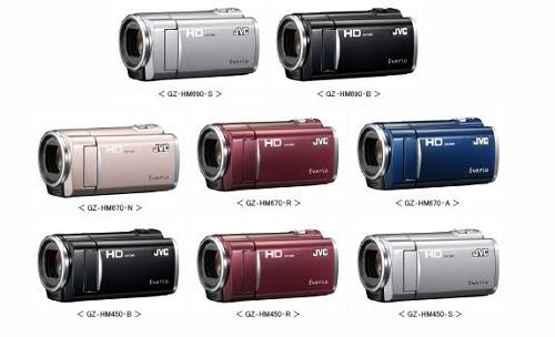 Everio『GZ-HM690/HM670』『GZ-HM450』