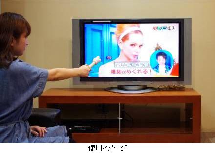 タカラトミーアーツ『テレビの手』使用イメージ