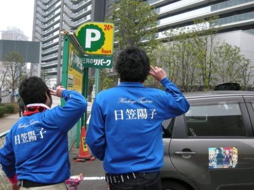 「けいおん!! ライブイベント 〜Come with Me!!〜」