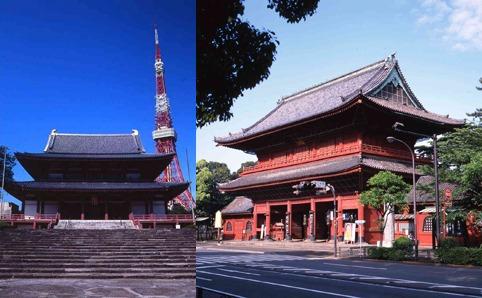芝公園『大本山増上寺』