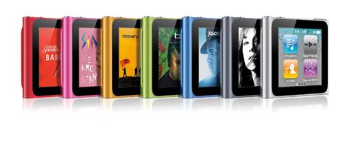 iPod nano ラインナップ