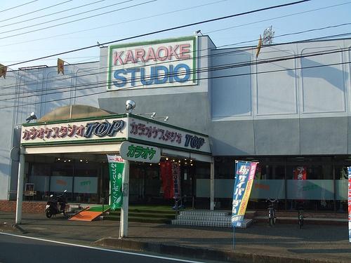 カラオケ店