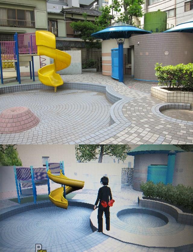 芳林公園2