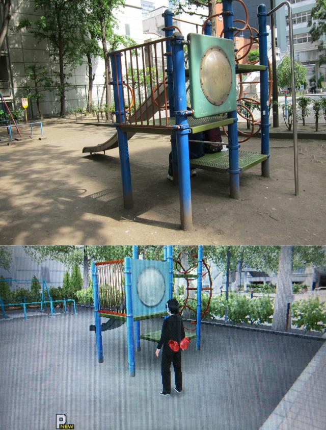 芳林公園 滑り台。