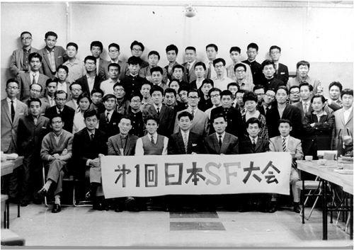 1962年第1回大会