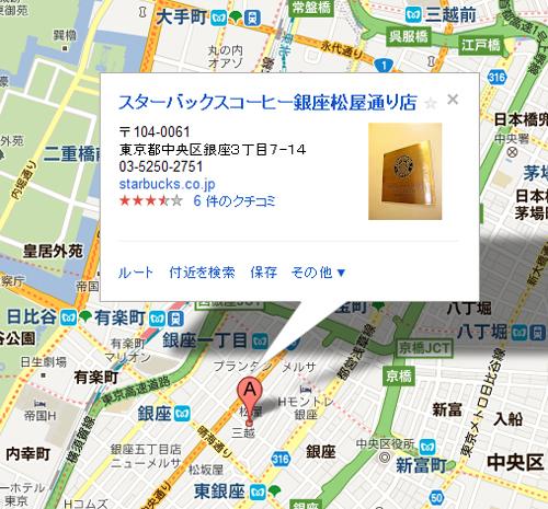 1st_map